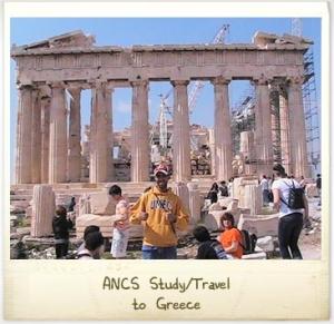 ancientstudiesclass